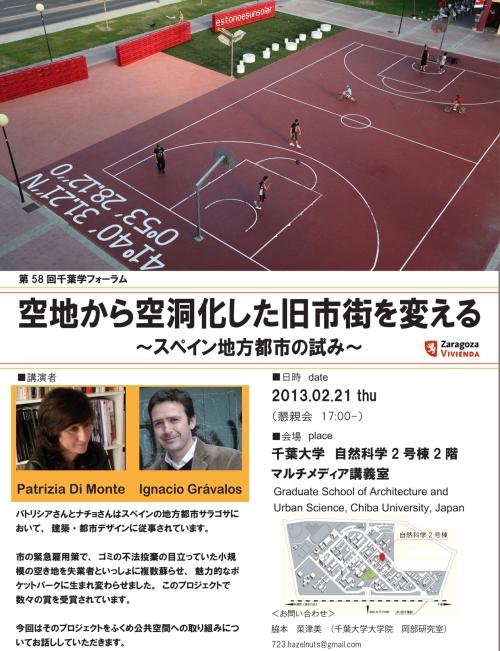 gravalosdimonte arquitectos chiba university_japan