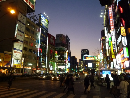 disolución espacio público_gravalosdimonte_japon